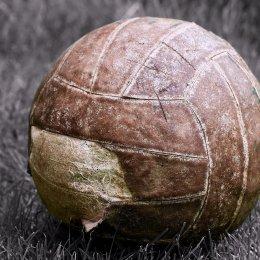Баскетбол и волейбол на Сахалине 100 лет назад