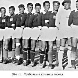 Страницы истории: Истоки камчатского футбола