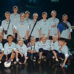 Юные островные футболисты в Корее, или Однажды 10 лет тому назад