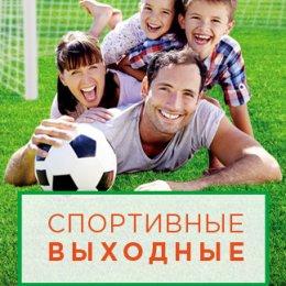 16 июня Южно-Сахалинск отметит Олимпийский день