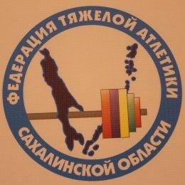В первый день Спартакиады учащихся ДФО островные тяжелоатлеты завоевали три медали