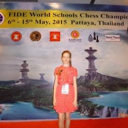 Алиса Кокуева заняла 11-е место на первенстве мира по шахматам среди школьников и получила приглашение на первенство Европы