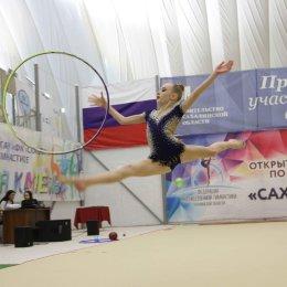 В Южно-Сахалинске прошли соревнования по художественной гимнастике «Сахалинская весна»
