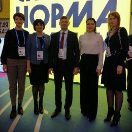 Сахалинская делегация принимает участие в Международном спортивном форуме
