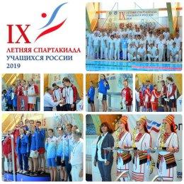 Сахалинские пловцы пробились в ТОП-10 в финале Спартакиады учащихся России