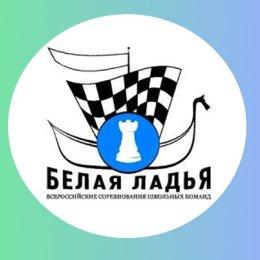 Островных шахматистов ждет матч с Калининградской областью
