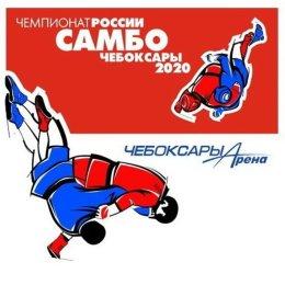 Мурат Буклов и Софья Мирошниченко примут участие в чемпионате России по самбо
