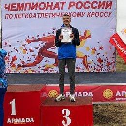 Анатолий Высоцкий из Южно-Сахалинска завоевал бронзовую медаль Всероссийских соревнований по кроссу
