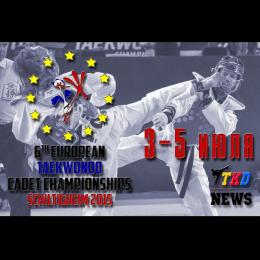Дмитрий Купреев пробился в ТОП-10 первенства Европы по тхэквондо