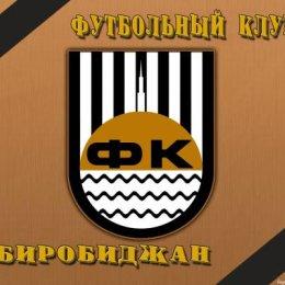 ФК «Сахалин-М» VS ФК «Биробиджан»