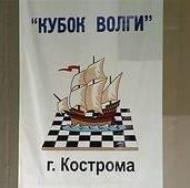 Мишель Бондаренко пробился в ТОП-10 на международном шахматном фестивале