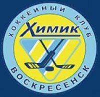 «Сахалин» нанес поражение пятикратному призеру чемпионата СССР