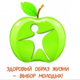 16 октября отмечается Всемирный день здорового питания