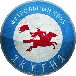 «Сахалин» VS «Якутия»