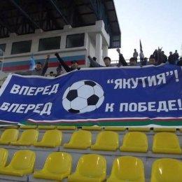 10 фактов, которые нужно знать об истории профессионального футбола в Якутии