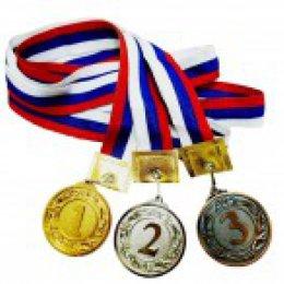 Золото, серебро, бронза