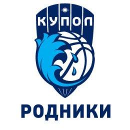 «Купол-Родники» (Ижевск) VS «Сахалин» (Южно-Сахалинск)