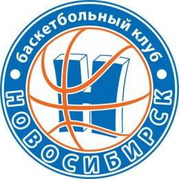 ПСК «Сахалин» (Южно-Сахалинск) VS. БК «Новосибирск»