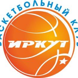 ПСК «Сахалин» (Южно-Сахалинск) VS. БК «Иркут» (Иркутск).