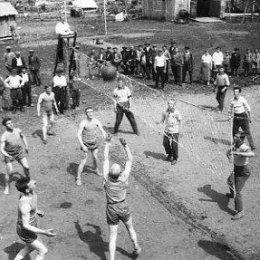 Сахалинский волейбол 80 лет назад
