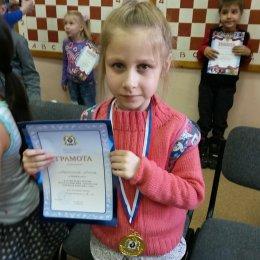 Алиса Маринина – победительница этапа Кубка России!