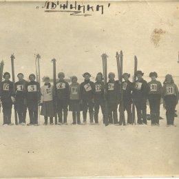 Сахалинский спорт в 1949 году
