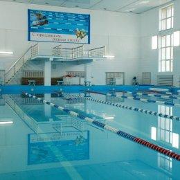 Городской бассейн закроется на плановый ремонт