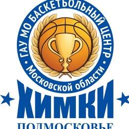 «Химки-Подмосковье» VS. «Сахалин»