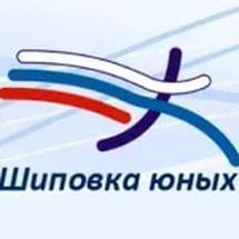 Виолетта Крышина стала победительницей Всероссийских соревнований