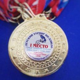 В городском турнире приняли участие почти 120 юных дзюдоистов