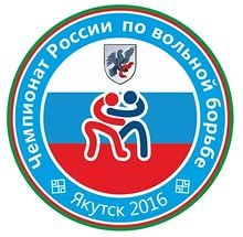 Островные борцы выступят на чемпионате России