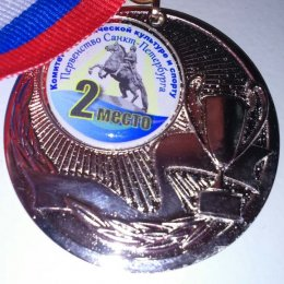 Егор Елохин обновил рекорд Сахалинской области на первенстве Санкт-Петербурга