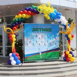 Спортивным федерациям рассказали о правилах проведения соревнований
