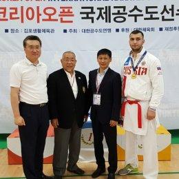 Золото Кореи