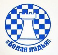 В Южно-Сахалинске стартовал областной этап Всероссийских шахматных соревнований «Белая ладья»