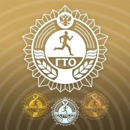 20 февраля будет дан старт зимнему фестивалю ВФСК «ГТО»
