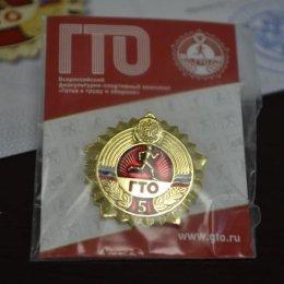 На Сахалин доставлены знаки отличия ГТО