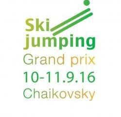 Александр Баженов примет участие в летнем Гран-При