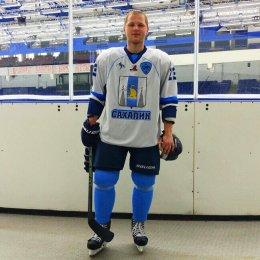 Владислав Лысенко пополнил ряды ПСК «Сахалин»