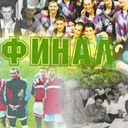 Кубок Сахалинской области по футболу 2007 года
