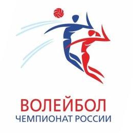 «Сахалин» начнет чемпионат Суперлиги гостевым матчем с «Уралочкой-НТМК»