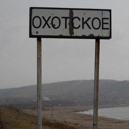 В Охотском завершился чемпионат области по пляжному волейболу