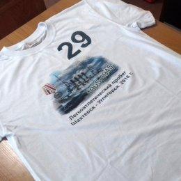 Шахтерск – Углегорск