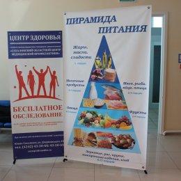 День здоровья в ВЦ «Сахалин»