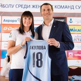 Волейболисткам ПСК «Сахалин» вручили игровые майки