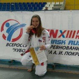 Островные каратисты завоевали восемь медалей всероссийских соревнований