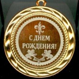 Александра Ивановича Кардаша поздравили с 60-летием в областном минспорте