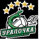 «Уралочка-НТМК» (Екатеринбург) VS. «Сахалин» (Южно-Сахалинск)