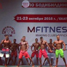 Антон Кузьмин завоевал серебряную медаль открытого чемпионата России