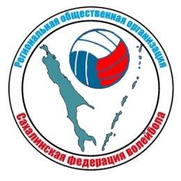 Команды ВЦ «Сахалин» с победы начали участие в первенстве области среди девушек